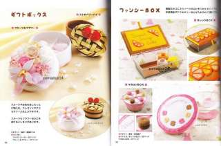 SWEET FELT SWEETS VOL 2   Japanese Craft Book