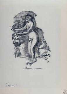 Pierre Auguste Renoir Standing Bather Lithograph