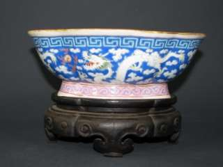 Chinese Famille Rose Dragon Bowl W/Stand Tongzhi Seal Mark 19THC