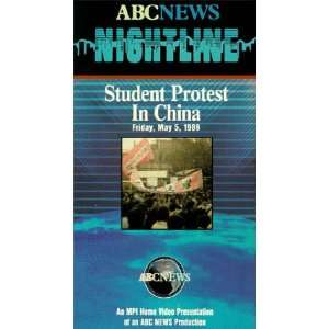 Nightline Student Protest in China (Friday, May 5, 1989