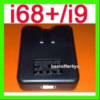 New USB BATTERY Charger FOR CECT cell phone(i9+++&i68+)