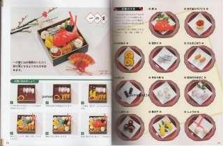 HANDMADE FELT FOOD & GOODS VOL 2   Japanese Craft Book