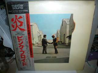 PINK FLOYD WISH YOU WERE HERE MASTER SOUND JAPAN LP OBI