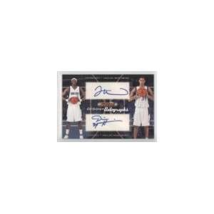 Court Co Signers #CS35   Josh Howard/Devin Harris: Sports Collectibles