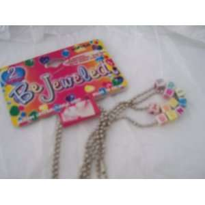 Be Jeweled Best Friends Necklace Set