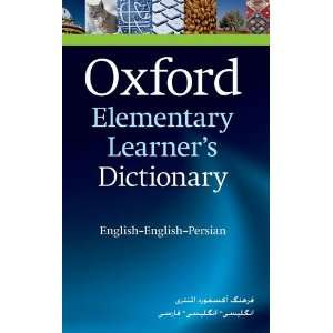 Elementary Learners Dictionary English English Persian (English