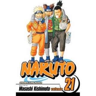 Naruto, Vol. 21: Pursuit (9781421518558): Masashi