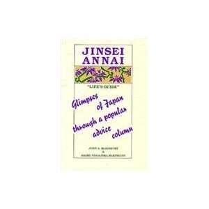 Jinsei Annai Lifes Guide  Glimpses of Japan Through a