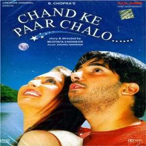 Chand Ke Paar Chalo Movies & TV