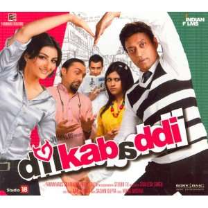 Dil Kabaddi   CD(indian/bollywood movie/hit songs/romantic