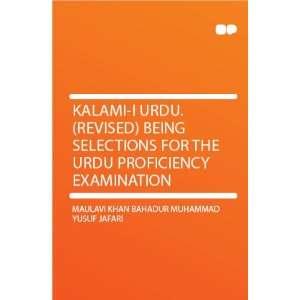 Examinaion Maulavi khan bahadur Muhammad Yusuf Jafari Books