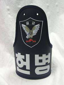 KOREA AIR FORCE MILITARY POLICE ARM BAND