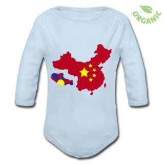 Compra Azul polvo Free Tibet + China map niños  Bebé traje