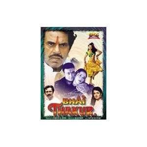 Bhai Thakur Dharmendra, Shakti Kapoor, Upasna Singh