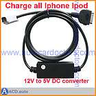 PIONEER CD I200 CD 1200 IPOD IPHONE CABLE ADAPTER AVIC D3BT AVIC D3