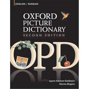 Oxford Picture Dictionary English/Russian, Adelson