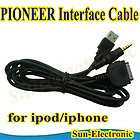 IPOD IPHONE CABLE FOR PIONEER AVIC Z130BT AVIC X930BT P6300BT ref CD