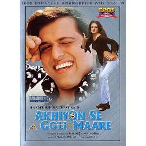 DVD) Govinda, Raveena Tandon, Kader Khan, Shakti Kapoor Movies & TV